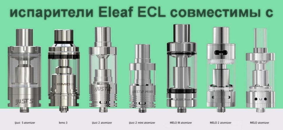 120061-eleaf-ecl-ijust-sijust-2ijust-2-minimelomelo-2melo-3lemo-3-smennye-ispariteli-5-sht-970