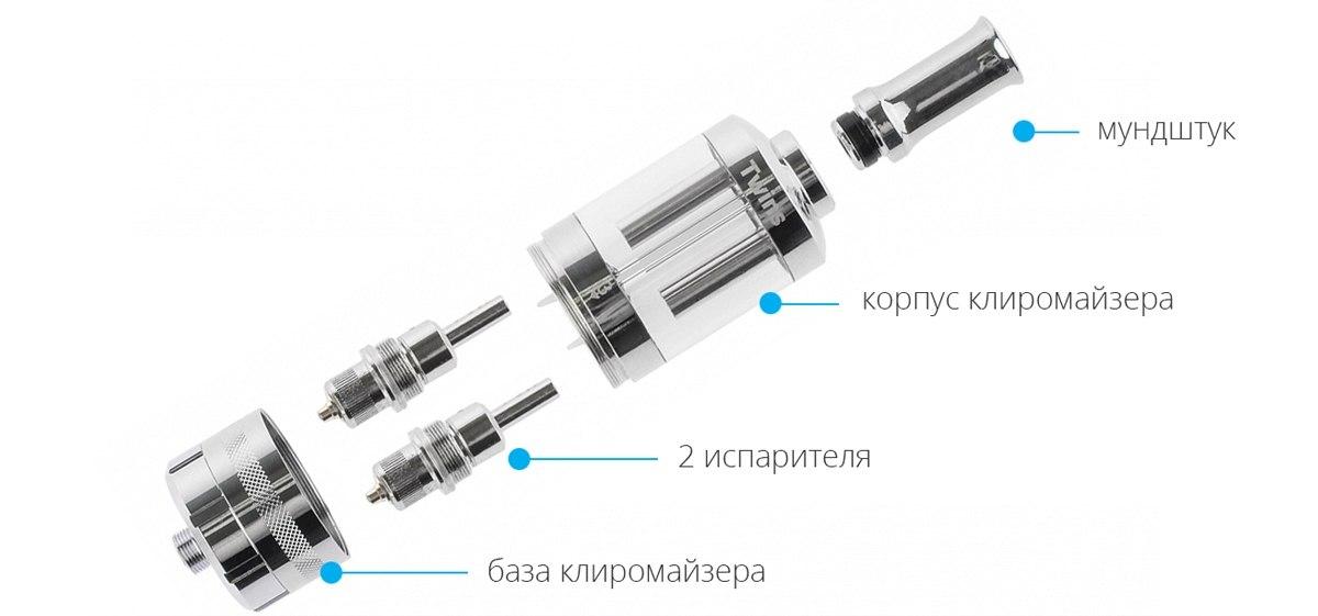термобелье компании клиромайзер с нижним испарителем приближением