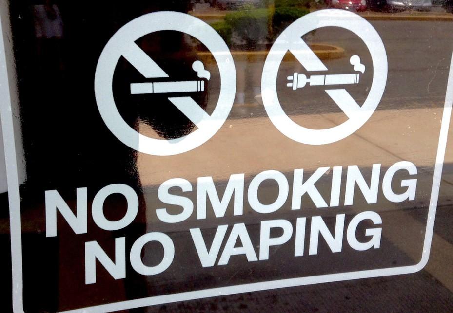 Не курить, не парить