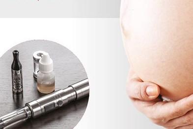 Вред электронной сигареты для беременных