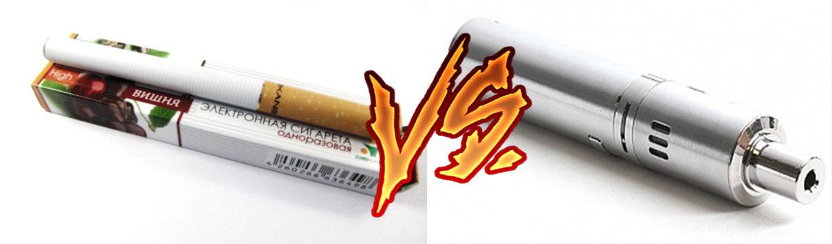 одноразовая и многоразовая электронная сигарета