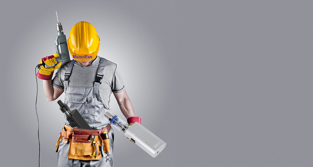 строитель и вейп