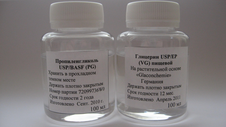 Глицерин и пропиленгликоль